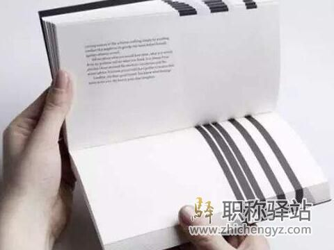 2020年湖南省卫生健康委课题申报通知