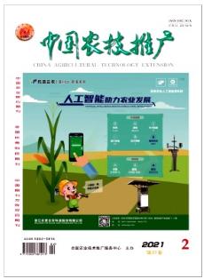 中国农技推广期刊投稿