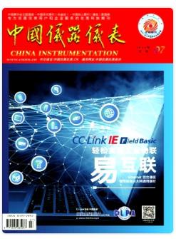 中国仪器仪表杂志投稿论文格式要求