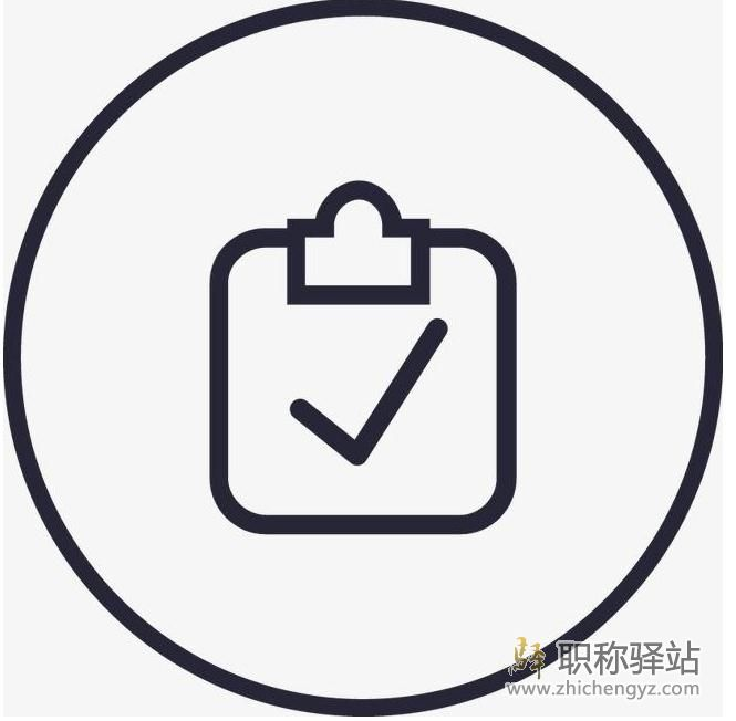 ei中文期刊��稿多�L�r�g