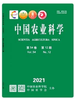 中国农业科学核心期刊论文发表