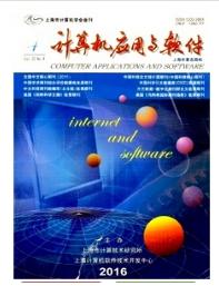 新葡京娱乐平台官方网址应用与软件
