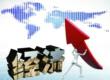 金融论文范文面向东盟的人民币走出去战略研究