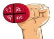 """精准扶贫思想政治论文湘西十八洞村""""旅游+农业""""式精准扶贫中稳定脱贫的思考"""
